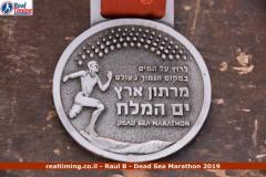 dead-sea-marathon-2019-gallery7-0093
