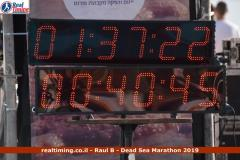 dead-sea-marathon-2019-gallery7-0111