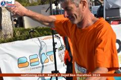 dead-sea-marathon-2019-gallery7-0144