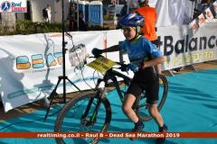 dead-sea-marathon-2019-gallery7-0168