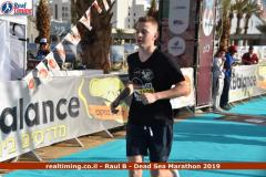 dead-sea-marathon-2019-gallery7-0178