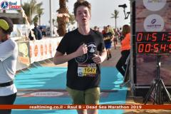 dead-sea-marathon-2019-gallery7-0652